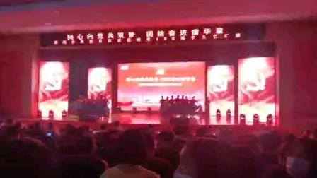 庆祝建党100周年《母亲是中华》