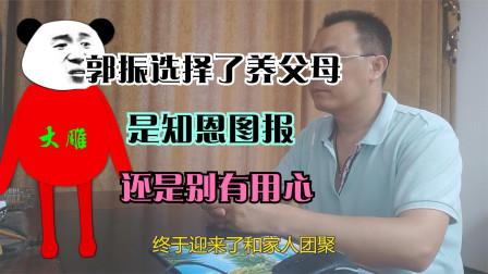 北京大妈坐公交车要求司机搀扶,不然不让走,这是太后驾到了吗?