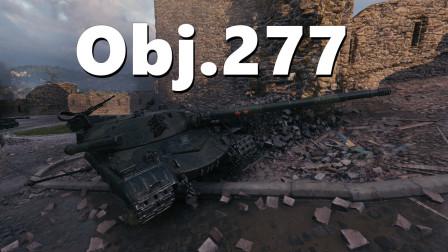 【坦克世界】277: 以一敌百吊打279