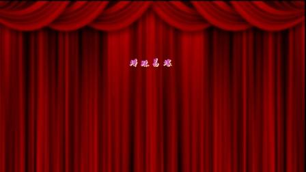 2021年7月9号烟台市星期五剧场,烟台芝罘区彩燕吕剧团演出姊妹易嫁片场