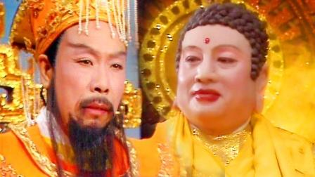玉帝渡了1750劫,那佛祖渡了多少劫?