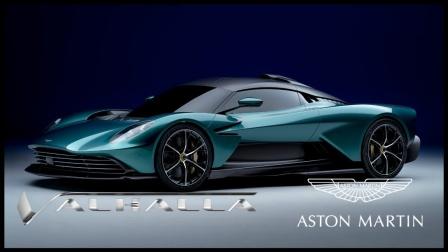 全球限量500台! 2022 阿斯顿 马丁 Aston Martin Valhalla 首发宣传片