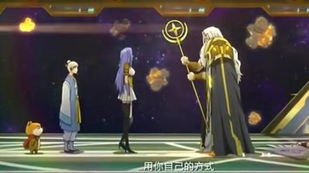 十万个冷笑话2:银河也是河, 河神显神威最强召唤技能!