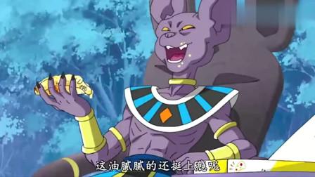 龙珠:比鲁斯吃货附体,吃杯面吃蛋糕吃蟹腿,现在居然还吃这个!