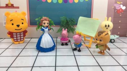 少儿玩具:乔治和老师砍价气到老师了