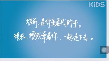 高海宁——《听听女儿的心底话》