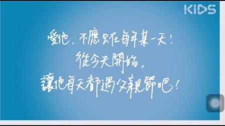 胡定欣——《听听女儿的心底话》