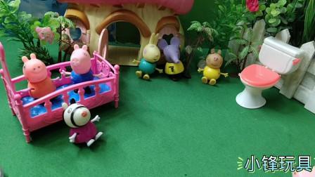 过家家小游戏,佩佩猪添新的家具玩具视频