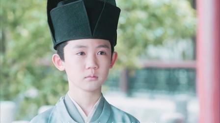 《清平乐2》愿怀吉来生是那个穿白襕的书生