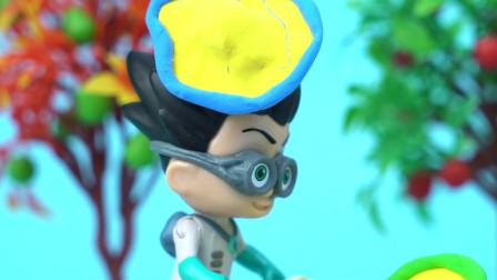 罗密欧发明听话帽 不小心自己戴上