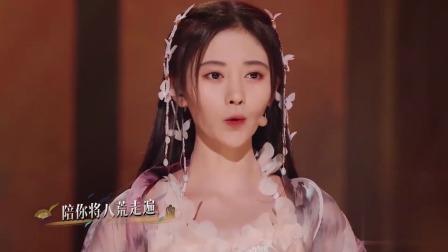 鞠婧祎现场重演古风神曲  《叹云兮》