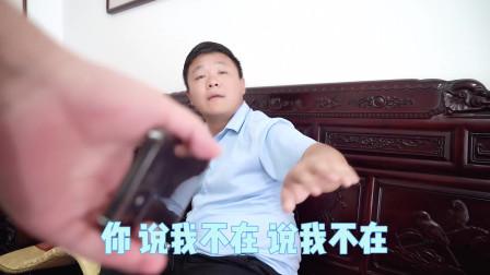 """""""红色高跟鞋""""说她的车涉水熄火了,问小刘该怎么办,没想到小刘到现场发现是这么一个局面"""