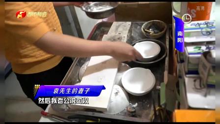 河南电视台民生频道:土里有黄金?夫妻齐上当