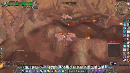 魔兽世界怀旧服:刀锋山火元素争夺战,联盟猎人力战一群部落玩家