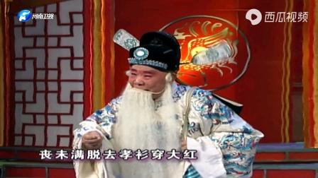 """曲剧泰斗马骐联袂曲剧名家刘爱云表演《寇准背靴》""""花园送饭""""选段"""