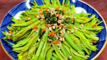 凉拌黄花菜真好吃,教你正确处理鲜黄花菜,鲜嫩美味,吃着更安全