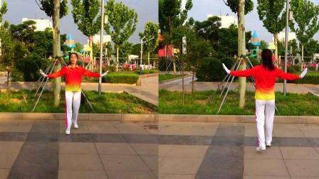晨曦悠扬健身操第十六套第十节舞步操教学版