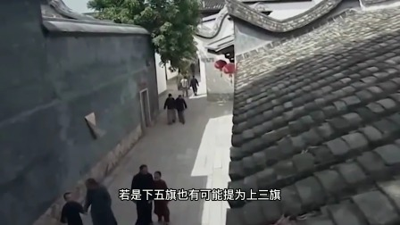 """满清统治时期,满人对汉人的""""惠民政策""""!"""