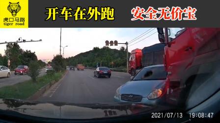 2021交通事故(102):开车在外跑,安全无价宝