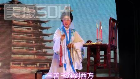 王文波,方玉娘寄塔字幕版全-2021.7.16
