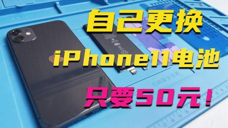 华强北只要50元就可以更换iPhone11电池,不弹窗还能恢复防水