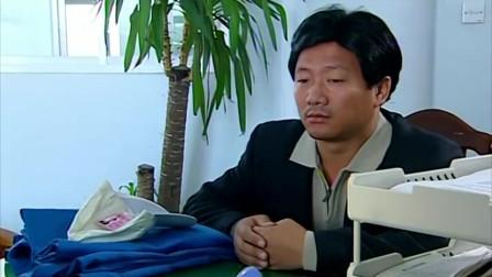马大帅3:小唐干活心不在焉,为了好好休息,直接就辞职了