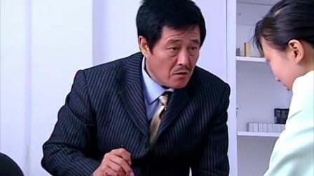 马大帅3:大帅怕小翠知道真相,就撒谎骗她,说美容师出门化妆了