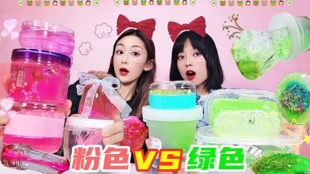 清空小卖部混泥PK!蜜桃粉VS翡翠绿,什么泥手感像软玻璃?无硼砂