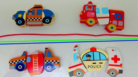 穿线玩具车,拼拼看