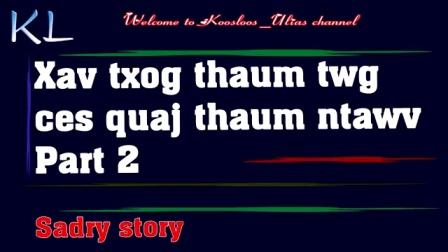 koosloos蒙故事2