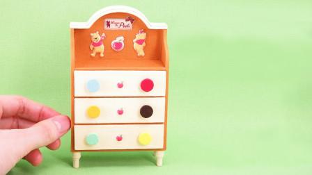儿童益智亲子手工:用纸板和布制作维尼熊收纳柜