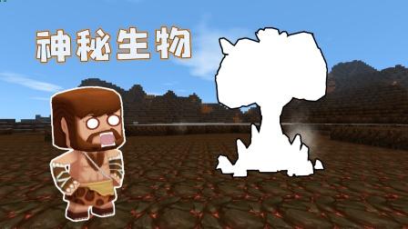 斗罗大陆生存:火山出现神秘怪物,辉叔前往调查却惨被杀神套路?