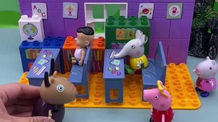 趣味童年:猪妈妈真繁忙