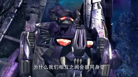 超兽武装:两个夜凌云这样打下去,会两败俱伤的啊!