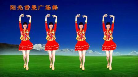 一歌一舞《达坂城的姑娘》送给你,愿你开开心心每一天