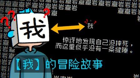 一款只有中国人才能玩的游戏,老外绝对玩不明白!薄海纸鱼