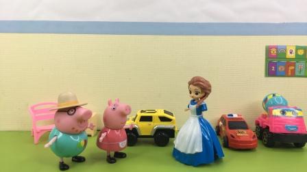 猪妈妈来买车,问有没有粉色的车