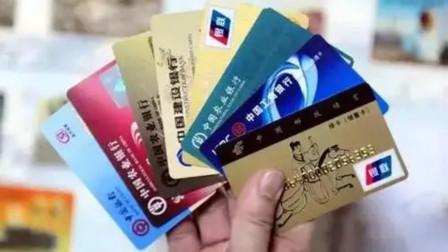 银行卡到底要不要开通短信通知?多亏银行经理提醒,现在明白不晚