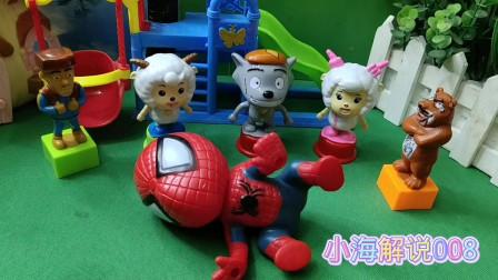 过家家儿童玩具,喜羊羊分享水果玩具视频