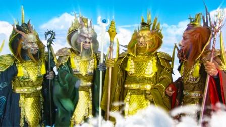 西游记后传中,四海龙王为何敢反抗无天?