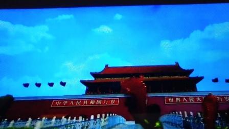庆祝建党100周年扇舞'东方红'