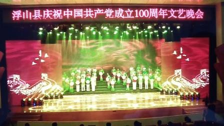 庆祝建党100周年纱巾舞'江山'