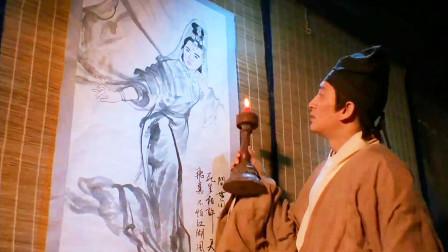 穷书生娶不到老婆,于是自己画了一个,不料画中美女爱上了他!