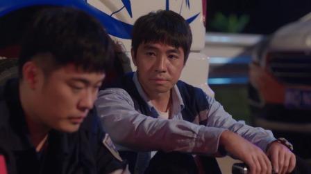 刘风打算卸任队长,两人期盼曹冲平安归来
