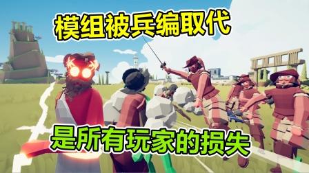 全面战争模拟器:新玩家感受不到的快乐?