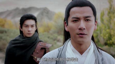 东宫:顾剑小五因为小枫,产生了矛盾,最终顾剑妥协