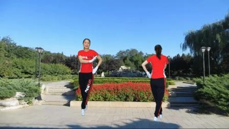 河口轻舞飞扬健身操第二十三套第十一节整理运动正背面演示