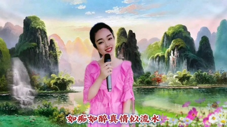 王小丫演唱歌曲《歌在飞》