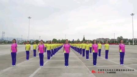 梦之队第十九套健身操-第12节-来跳舞