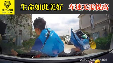 2021交通事故(103):生命如此美好,车速无需提高